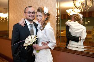 wedding photographer ny